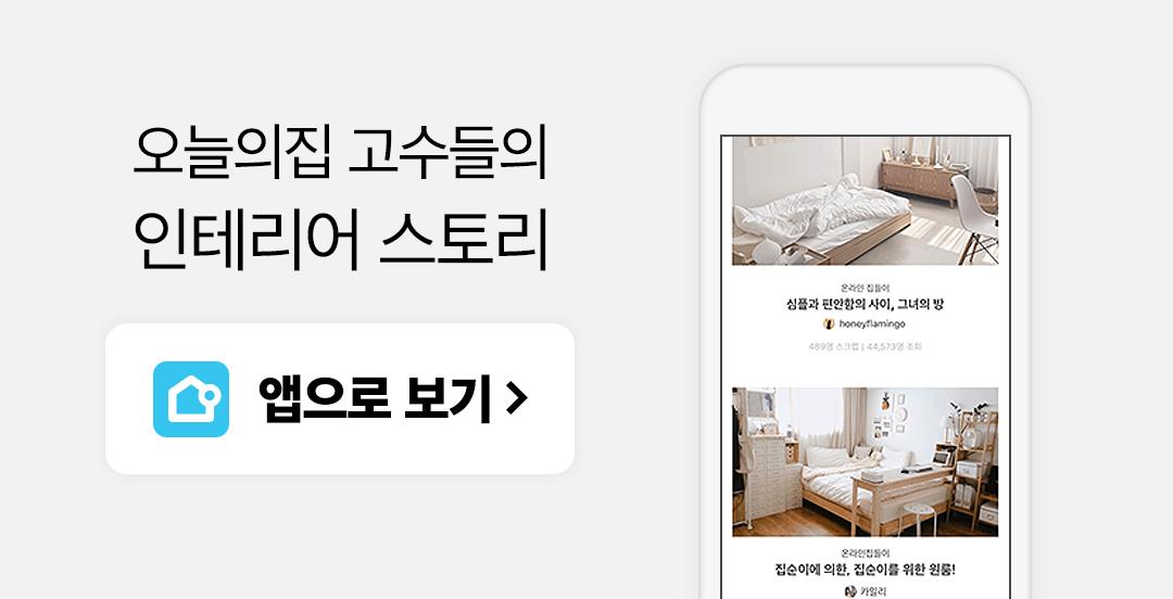 Install banner mobile story